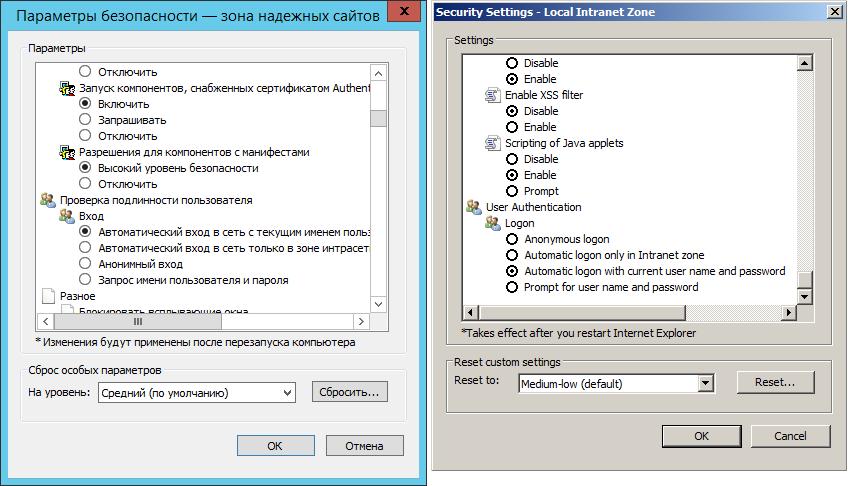 http://cdn.indeed-id.com/community.indeed-id.com_screens/CM_Auth/AutomaticLogon_RU_EN.png