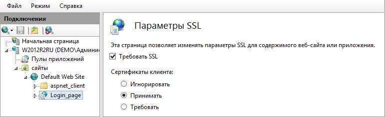http://cdn.indeed-id.com/community.indeed-id.com_screens/CM_Auth/IIS8_RU.png