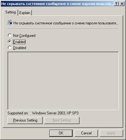http://cdn.indeed-id.com/community.indeed-id.com_screens/Client_02.png