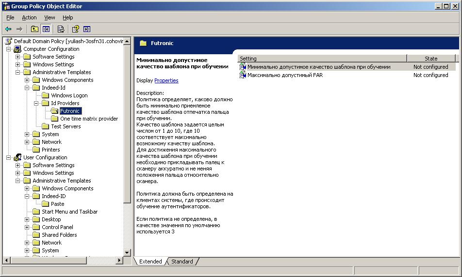 http://cdn.indeed-id.com/community.indeed-id.com_screens/Futronic_settings.png